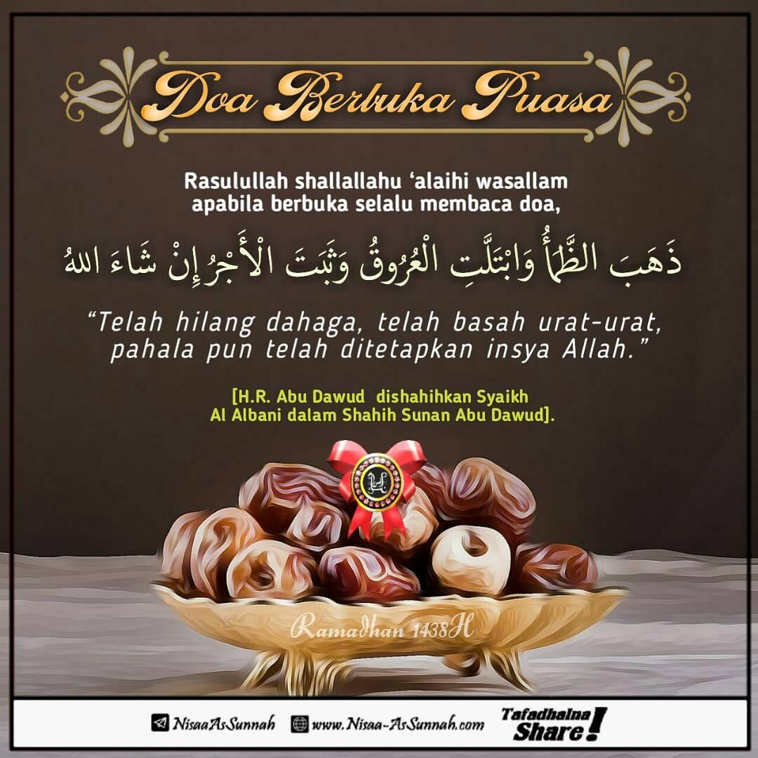Doa Buka Puasa Sunnah